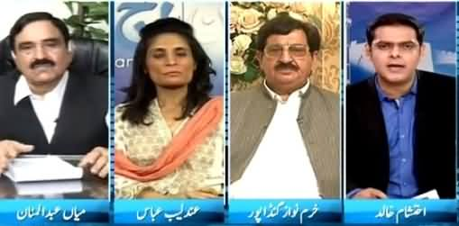 Pakistan Aaj Raat (Saniha Model Town Ka Zimmedar Kaun?) – 23rd May 2015