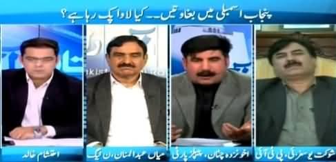 Pakistan Aaj Raat (Senate Elections Mein Dhandli Kis Ne Ki?) – 6th March 2015