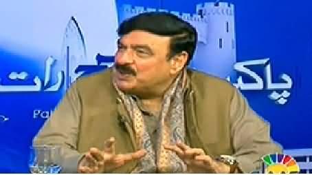 Pakistan Aaj Raat (Shaikh Rasheed Ahmad Exlusive Interview) - 4th December 2014