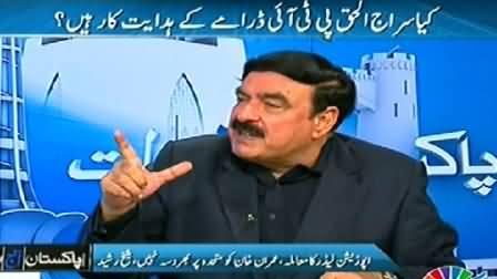 Pakistan Aaj Raat (Sheikh Rasheed Ahmad Exclusive Interview) - 29th October 2014