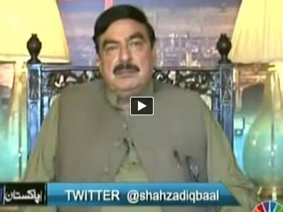 Pakistan Aaj Raat (Sheikh Rasheed Interview on Civil Military Relations) – 23rd April 2014