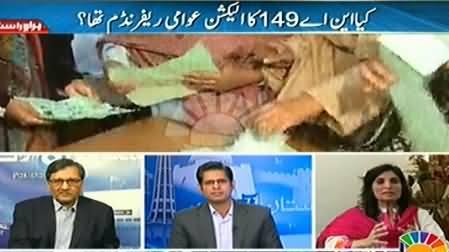 Pakistan Aaj Raat (Shikast Ke Baad Javed Hashmi Ka Mustabqil?) – 16th October 2014