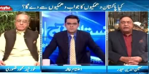 Pakistan Aaj Raat (Should Pakistan Respond To Indian Threats?) – 11th June 2015