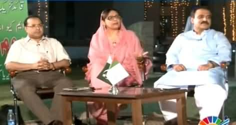 Pakistan Aaj Raat (Special Talk with MQM Members in Jinnah Ground) – 17th April 2015