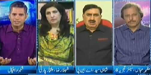 Pakistan Aaj Raat (Street Crimes Out of Control in Karachi) - 22nd July 2014