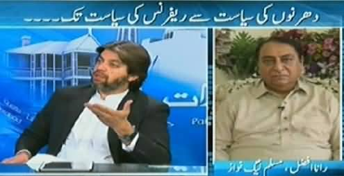 Pakistan Aaj Raat (Tehreek e Insaf Ki Nawaz Sharif Ke Khilaf Application) - 9th July 2014