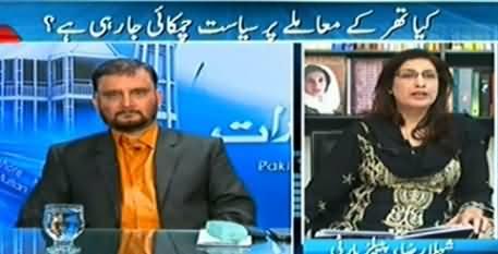 Pakistan Aaj Raat (Thar Ke Issue Par Siasat Ho Rahi Hai) - 27th October 2014