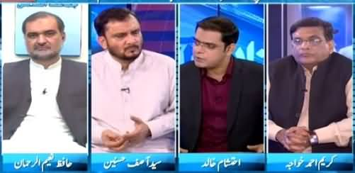 Pakistan Aaj Raat (Water Crisis in Karachi, Sindh Govt Failed?) – 22nd May 2015