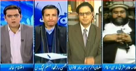 Pakistan Aaj Raat (What Decided in All Parties Conference) - 2nd January 2015