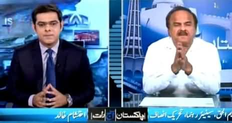Pakistan Aaj Raat (What Is Actual Story of 35 Punctures) – 3rd July 2015