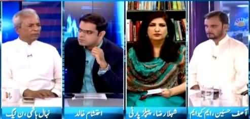 Pakistan Aaj Raat (What Is Going to Happen After Rao Anwar's Allegations) – 2nd May 2015