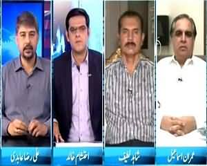 Pakistan Aaj Raat (What Is Going to Happen with MQM?) – 26th June 2015