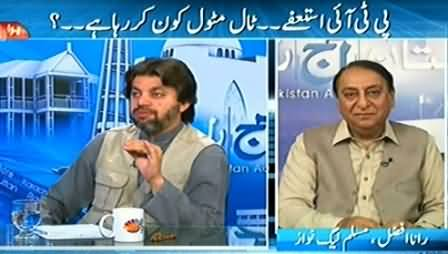 Pakistan Aaj Raat (Who is Delaying PTI Resignations) - 13th October 2014