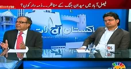 Pakistan Aaj Raat (Who is Responsible For Faisalabad Clashes) - 8th December 2014
