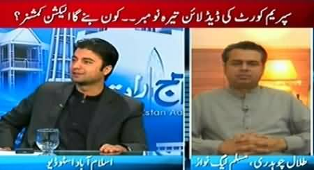 Pakistan Aaj Raat (Who Will Become Chief Election Commissioner?) – 10th November 2014