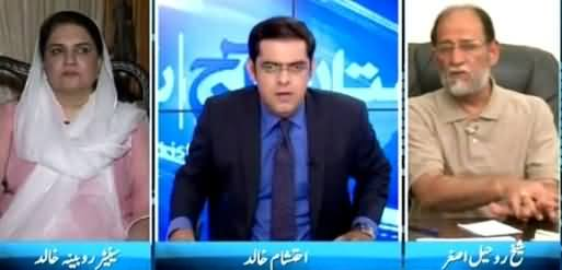 Pakistan Aaj Raat (Why Asif Zardari Is Angry?) – 19th June 2015