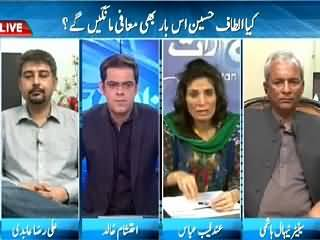 Pakistan Aaj Raat (Will Altaf Hussain Apologize For His Remarks) – 16th July 2015