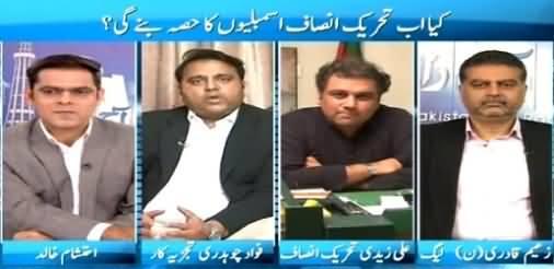 Pakistan Aaj Raat (Will PTI Return Back to Assemblies) – 21st March 2015