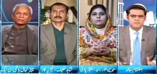 Pakistan Aaj Raat (Will Sindh Govt Get 3.4 Billion Rs.) – 15th May 2015