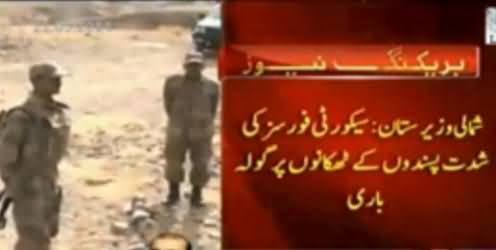 Pakistan Air Force Shelling and Bombing on the Hideouts of Terrorists in North Waziristan