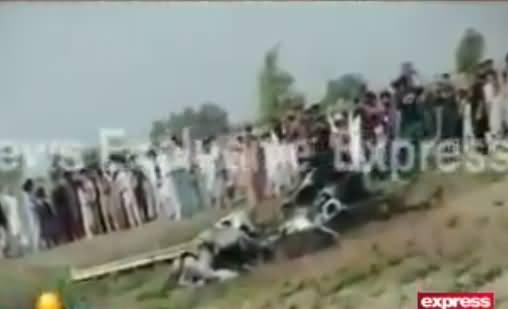 Pakistan Airforce Ka Drone Mianwali Mein Gir Kar Tabah Ho Gaya