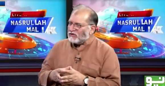 Pakistan And India Will Engage In Minimum War And India Will Break Fence And Enter In Azad Kashmir - Orya Maqbool Jan