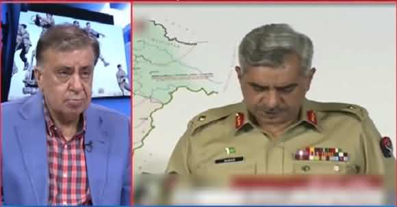 Pakistan And Saudi Arabia Relations - Arif Nizami Comments On DG ISPR Statement