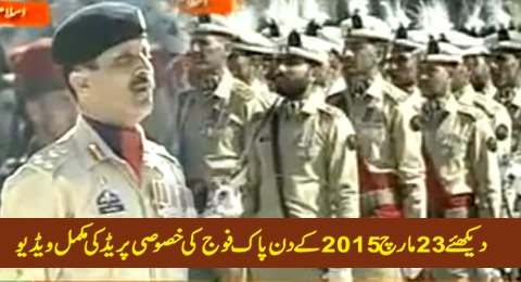 Pakistan Armed Forces Special Parade on Pakistan Day, 23rd March 2015, Complete Video