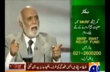 Pakistan Army Always Treated Balouch Nation Badly - Haroon Rasheed Views
