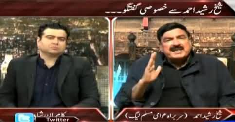 Pakistan Army Is Not Supporting Pervez Musharraf's Politics - Sheikh Rasheed