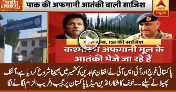 Pakistan Army Is Sending Afghan Militants in Kashmir - Indian Media's Stupid Allegations