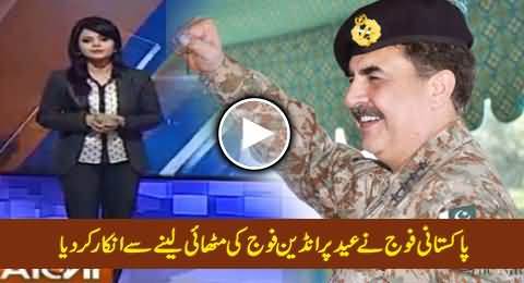 Pakistan Army Refused To Take Sweets From Indian Army on Eid, Indian Media Crying