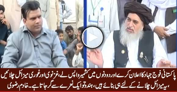 Pakistan Army Should Declare Jehad And Get Kashmir Back in Two Days - Khadim Rizvi