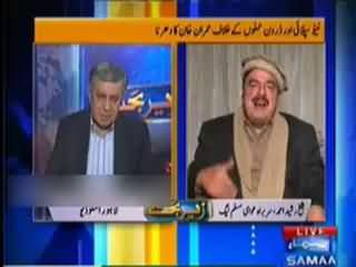 Pakistan Army was not willing to give license to Geo TV - Sheikh Rasheed