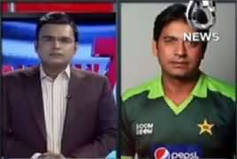 Pakistan At 7 (1992 World Cup) – 27th March 2017