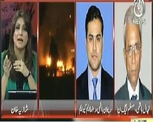 Pakistan at 7 (After Doctors and Police Now Lawyers on Terrorists Target) - 10th April 2014