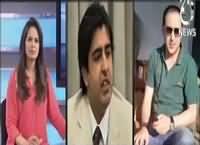 Pakistan At 7 (Ali Haider Gillani Recovered) – 10th May 2016