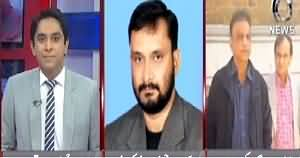Pakistan at 7 (Altaf Hussain's Bail Expired) – 14th April 2015
