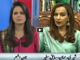 Pakistan At 7 (America Ka Drone Hamla) - 23rd May 2016