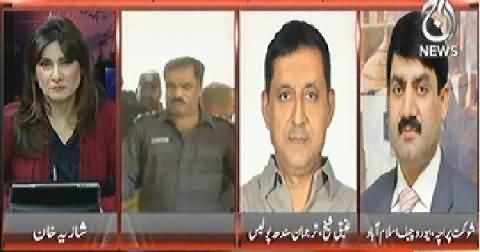 Pakistan at 7 (Another American Released After Breaking Law) – 7th May 2014
