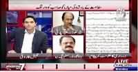 Pakistan At 7 (Asif Zardari Bhi Bardasht Kho Baithey) – 31st August 2015