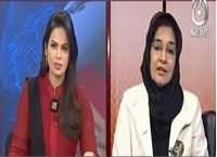 Pakistan At 7 (Attack on Dr. Afia's Home) – 16th February 2016