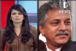 Pakistan At 7 (Awam Ki Faryad Kaun Sune Ga?) – 10th February 2017