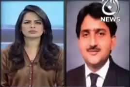 Pakistan At 7 (Ban on Uber And Careem) – 31st January 2017