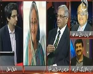 Pakistan at 7 (Bangladesh Following the Footsteps of India) - 26th March 2014