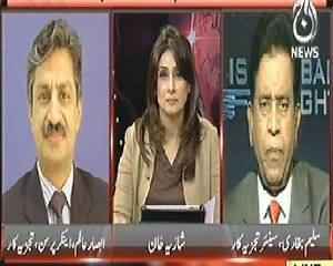 Pakistan at 7 (Bhutto Was A Great Leader of Pakistan) - 4th April 2014