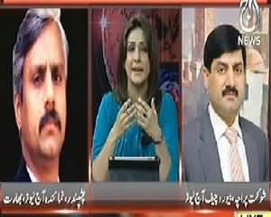 Pakistan at 7 (Biggest Election of Human History) – 8th April 2014