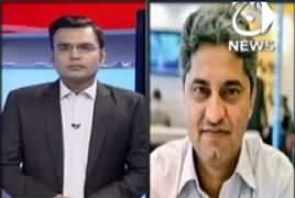 Pakistan At 7 (Bilawal House) – 22nd March 2017