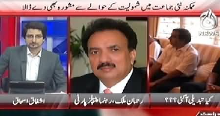 Pakistan at 7 (Bilawal Zardari Ki Apney Workers Se Maafi) – 29th September 2014