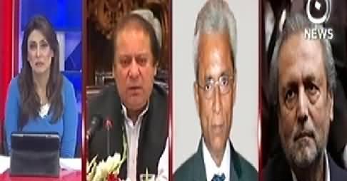 Pakistan at 7 (Case Registered Against PM & CM) - 17th September 2014